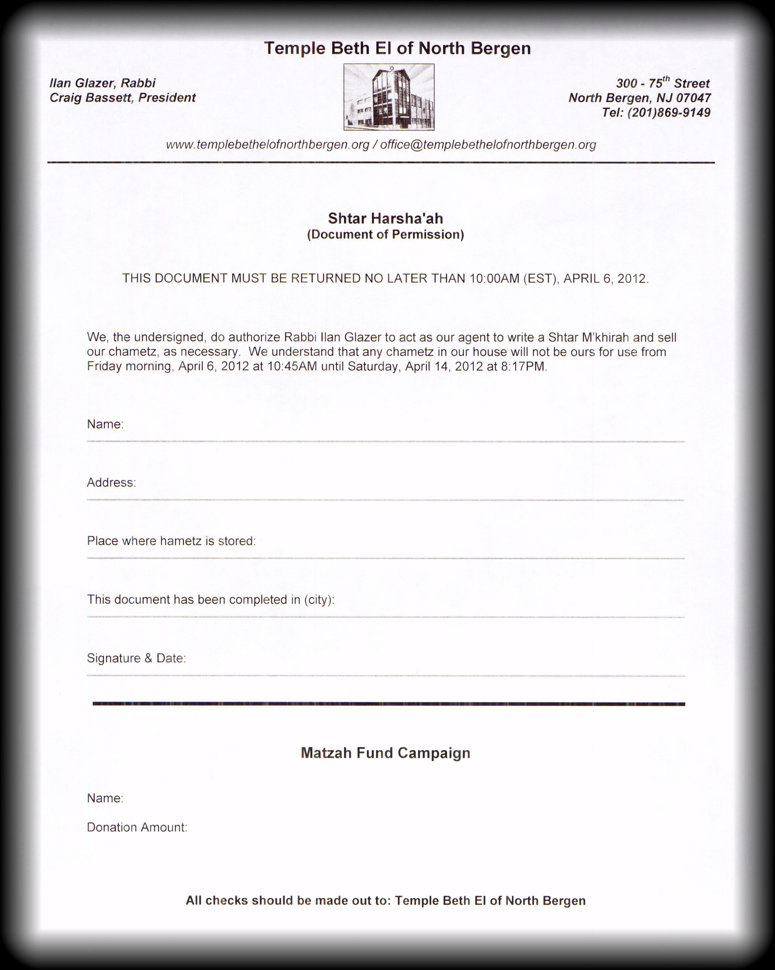 Passover Bulletin